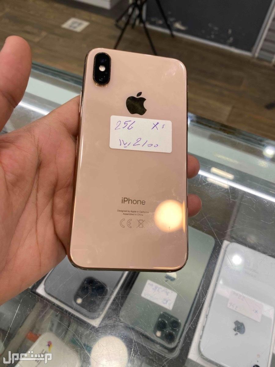 للبيع ايفون اكس اس 256 مستخدم ذهبي