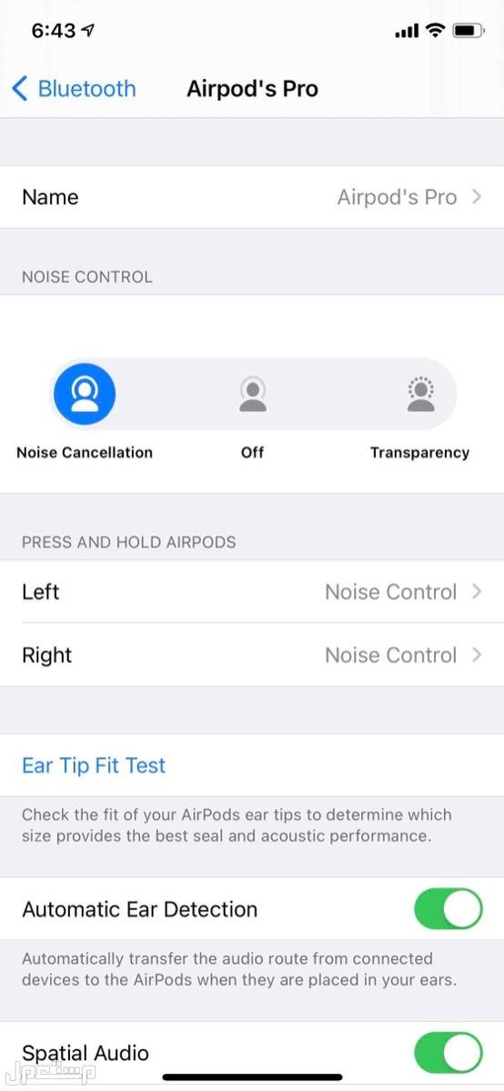 ايربودز برو والجيل الثاني airpods iphone