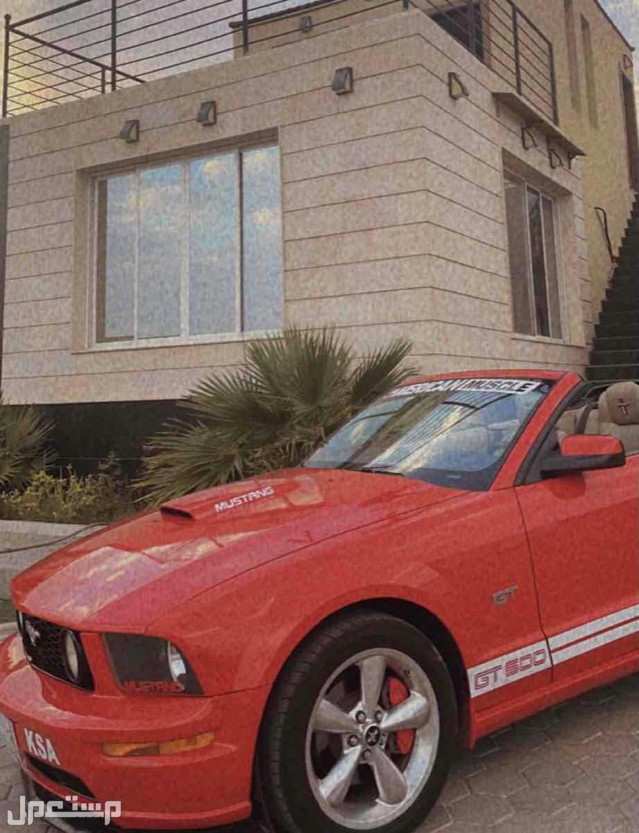 فورد موستنج 2007 مستعملة للبيع