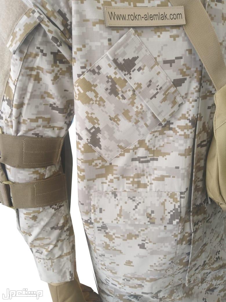 البدلة الأمريكية كوماندو  commando