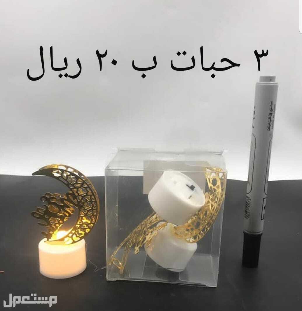 شموع آمنه رمضاني