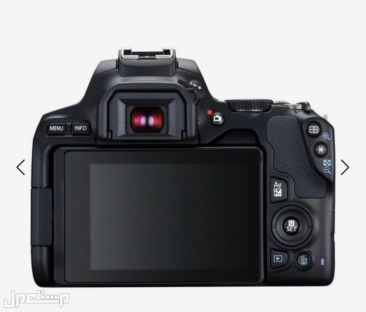 Canon Camera EOS 250D - New