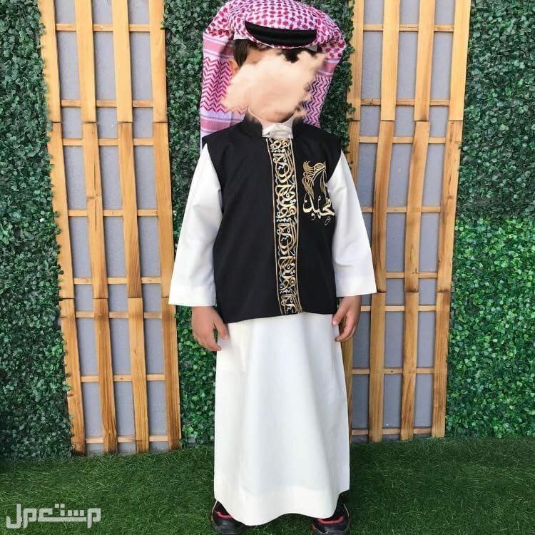 ميزي طفلك # سديري بالاسم تطريز حسب الطلب