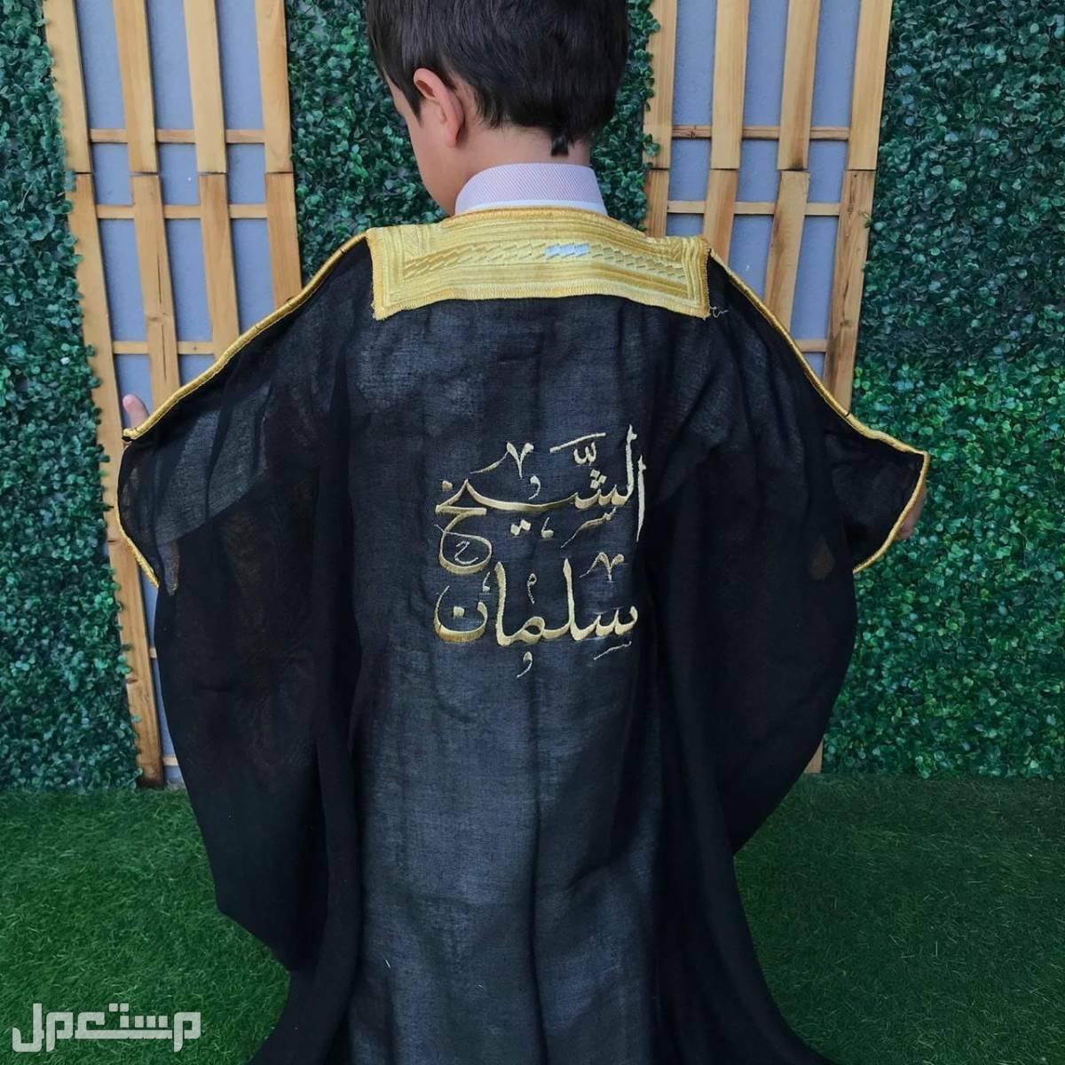 بشت اطفال مع تطريز الاسم حسب الطلب # نشحن لكل المدن