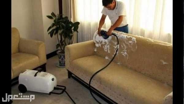 شركة تنظيف منازل بالعارضه