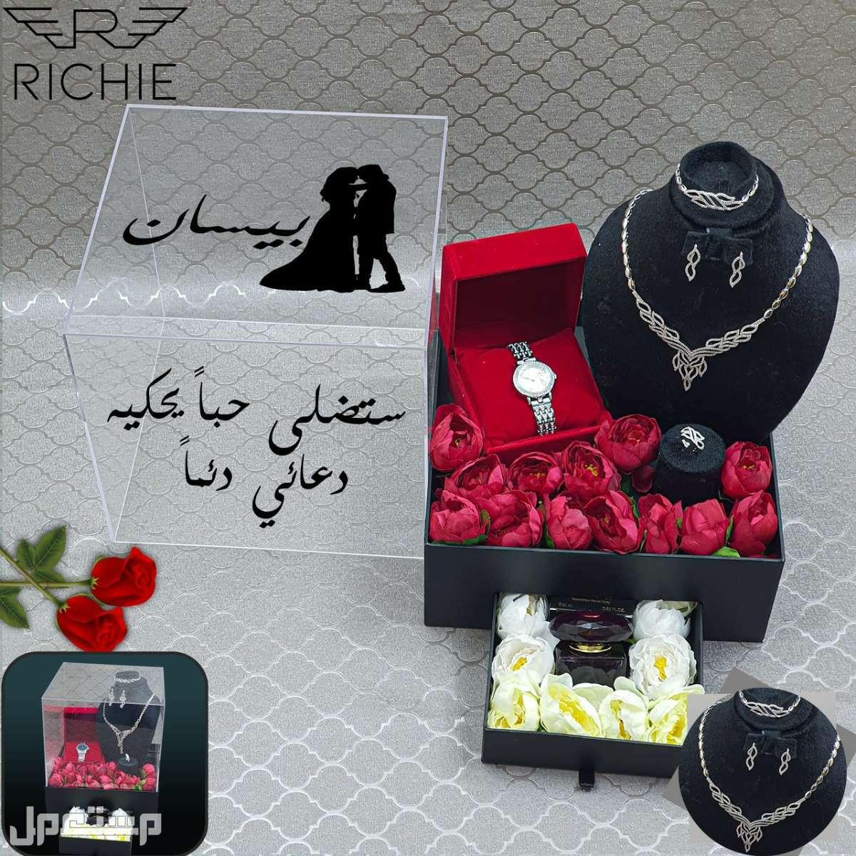 هدايا تذكارية نسائية مميز خاصه ل # الزواج # خطوبة #ملكه# تخرج