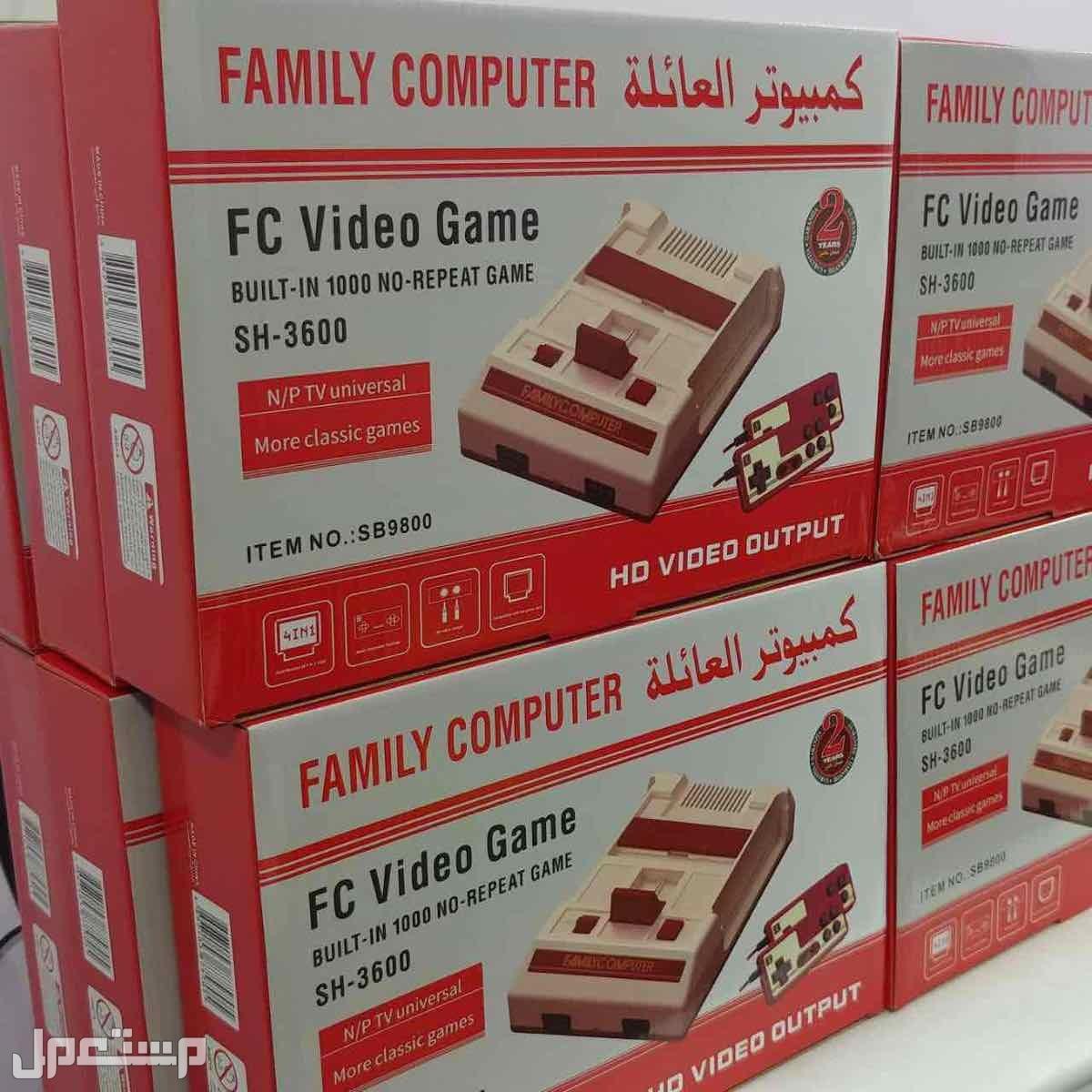 بلايستيشن 1 و2 وكمبيوتر العائلة