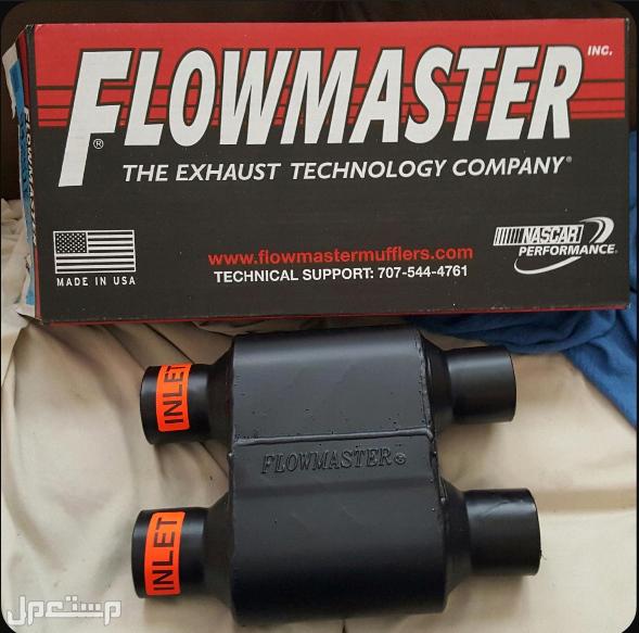 Flowmaster (8425154) Super 10s Series Muffler
