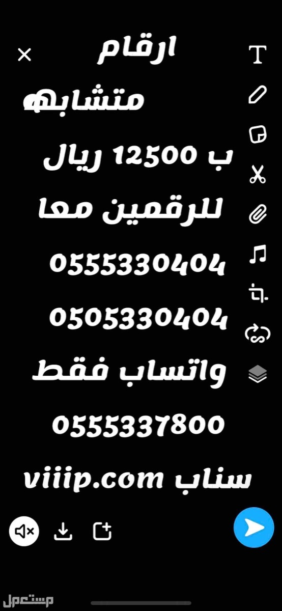 ارقام مميزه خماسيه ??05344444 و ?053911111 و ?053922222 والمزيد