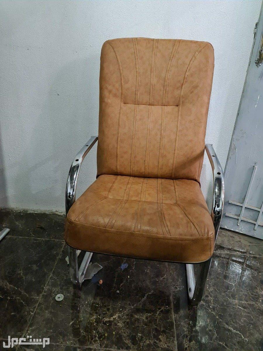 تصفية كراسي مكتبية كرسي ثابت ظهر متوسط