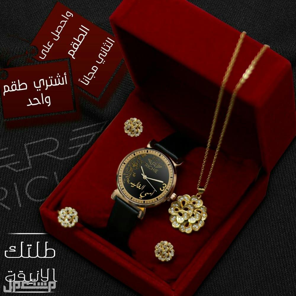 عرض خاص فتره محدوده اشتري ساعه واحصل علي الثانيه مجان