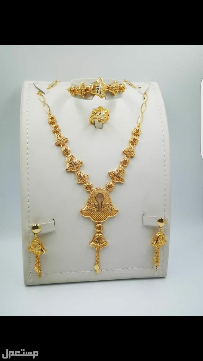 مطليات بديل الذهب اطقم نسائية 90ريال