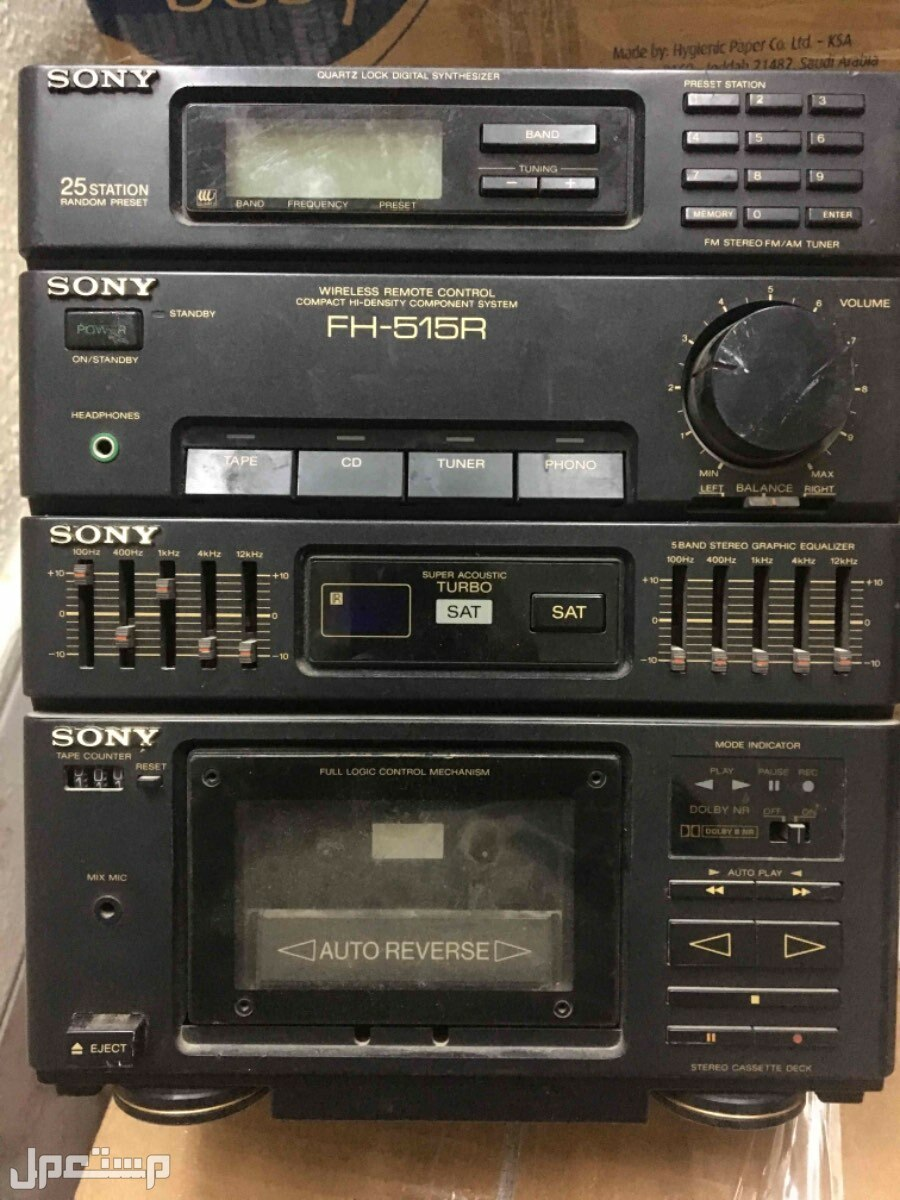 اجهزة متنوعة