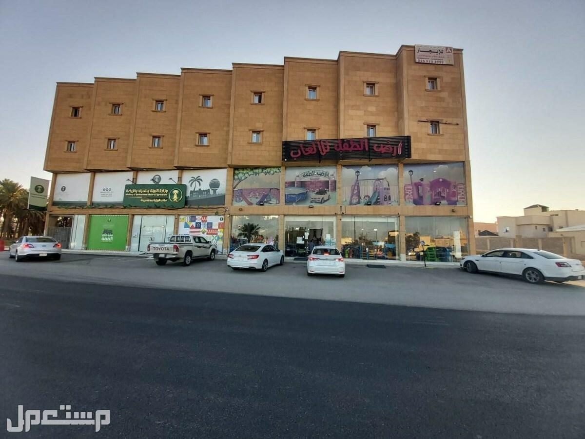 شقق عزاب بجوار فرع وزارة الزراعة ببريده