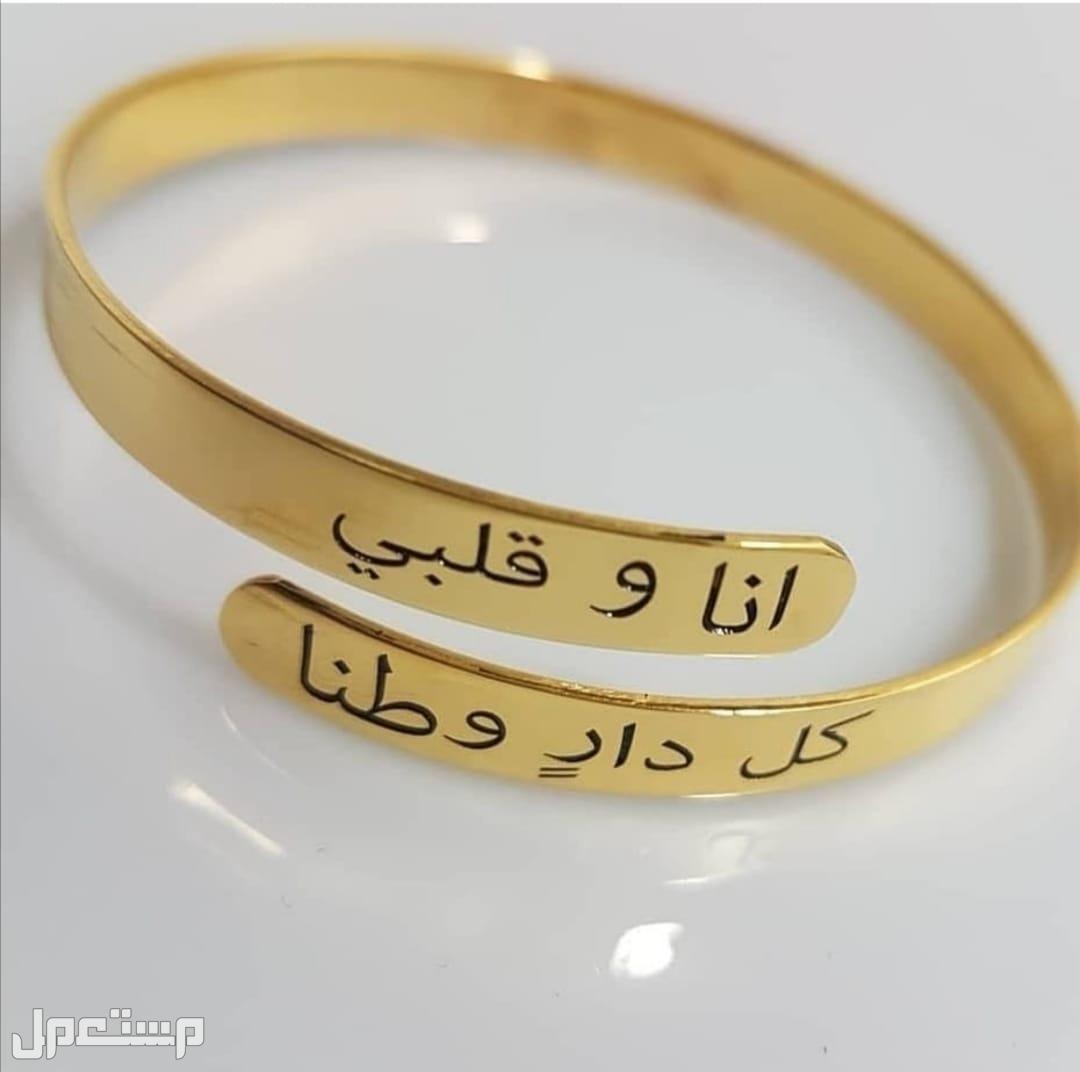 اساور مع خاتم مطليه بديل الذهب موديلات جديده فخمه فاخره جميله