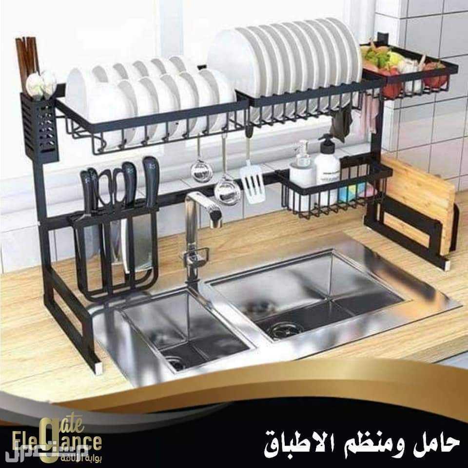 الرياض مخرج 9 حي اشبيلية