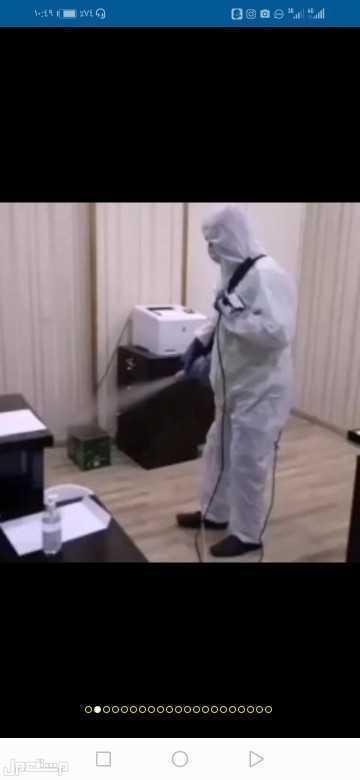 شركه_تنظيف منازل شقق كنب رش حشرات تنظيف وعزل الخزانات عزل