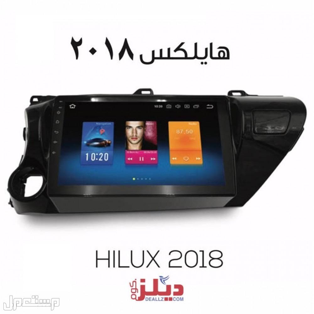 شاشة هايلكس اندوريد 10.0 من سبايدر موديل 2018 بالديكور