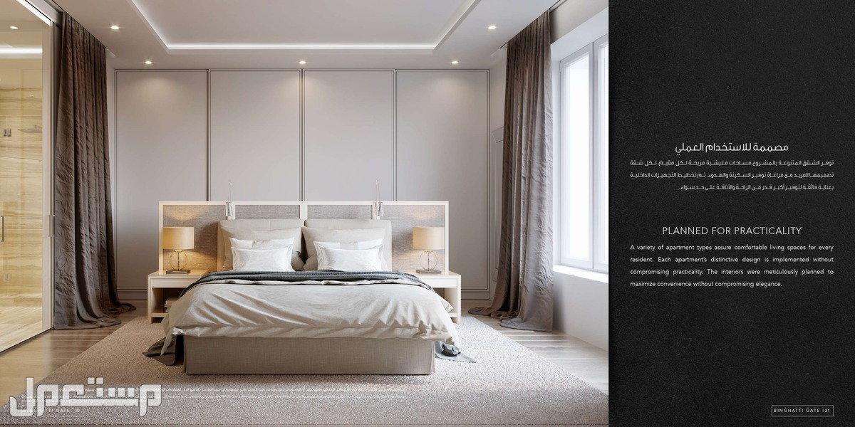تملك شقة بأفضل سعر بالــــ JVC بخصم 30%