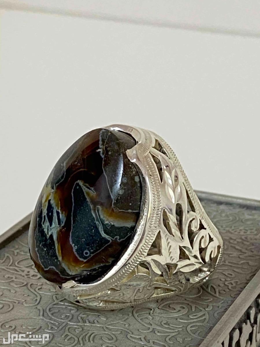 الخاتم الملكي الجزع الجيشي المصور والراهي