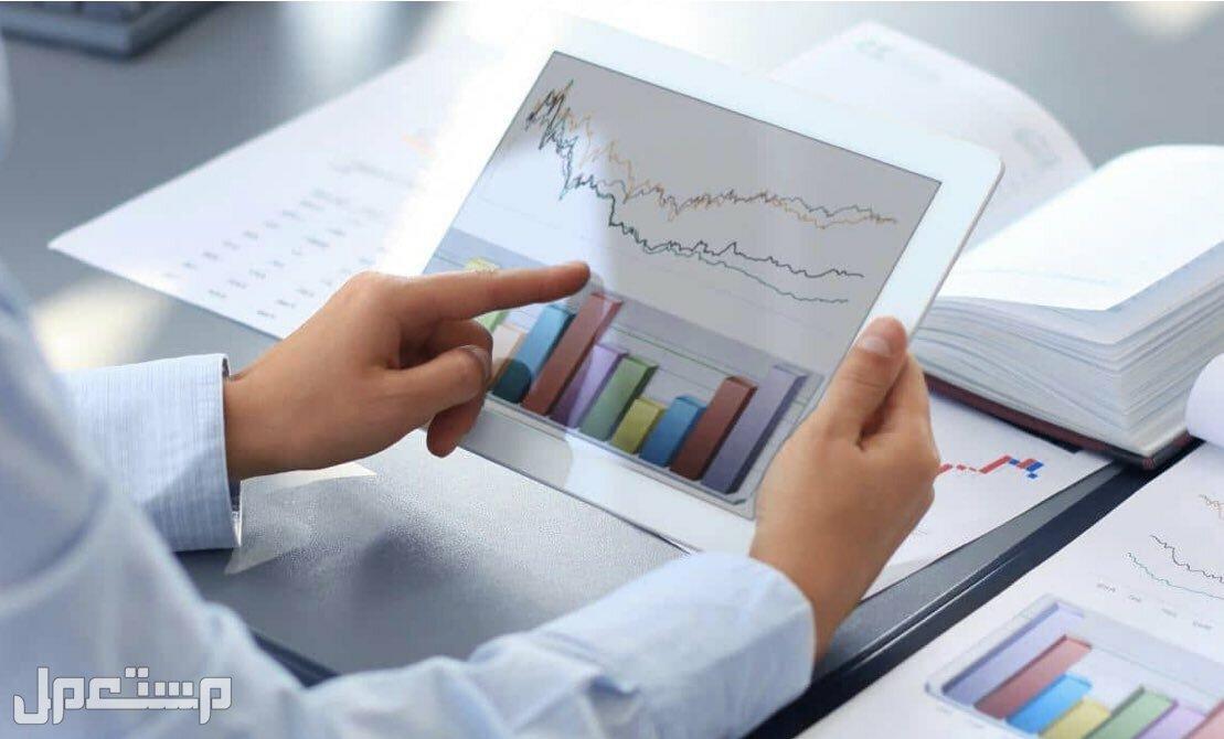 دراسة جدوى اقتصادية معتمدة لدى جميع الجهات