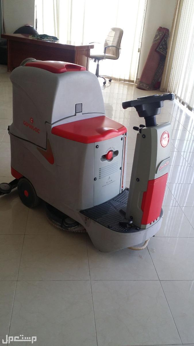 ماكينة تنظيف كوماك انوفا 75
