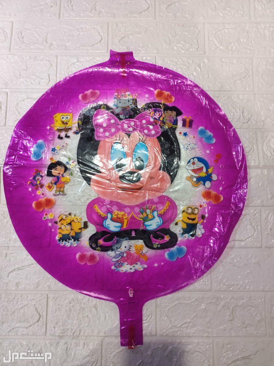 جملة بالون ميكي موس ،بالون سبونج بوب ،بالون هلو كايتي   بالونات كرتونيه
