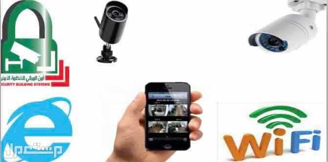 صيانة كاميرات المراقبة