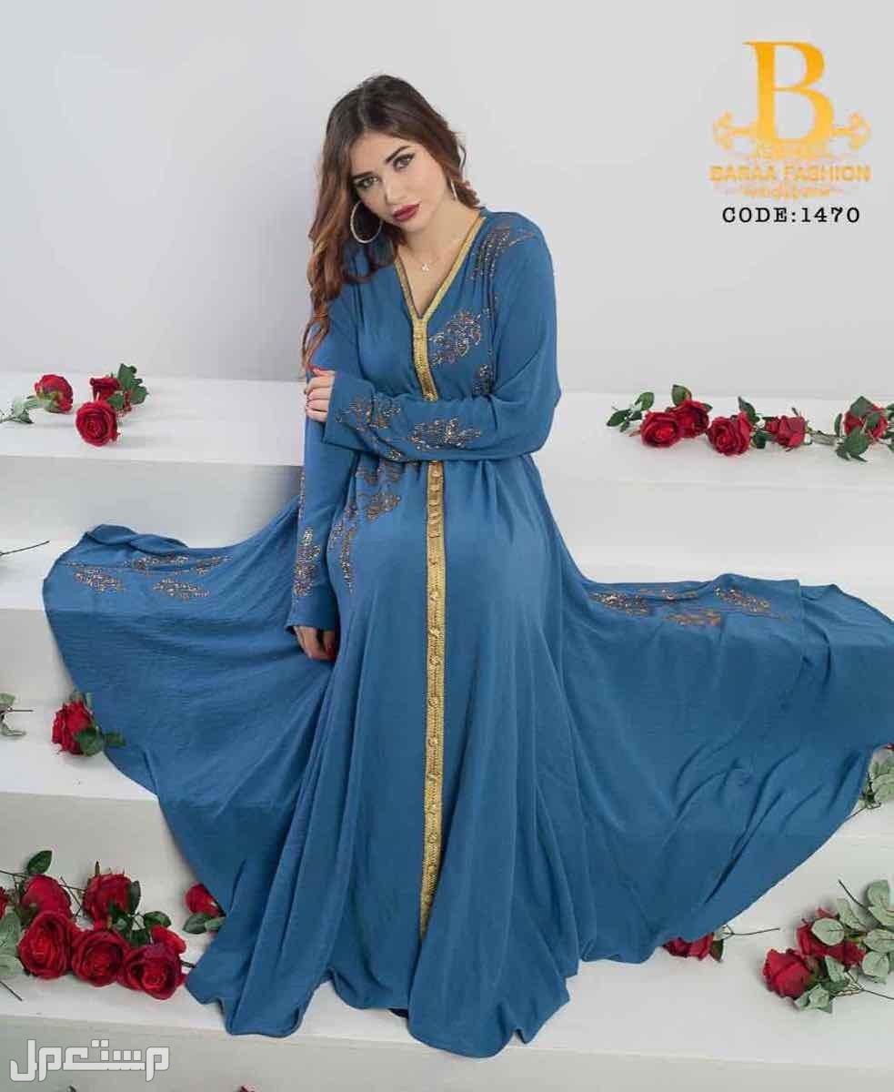 فستان خامة جميلة