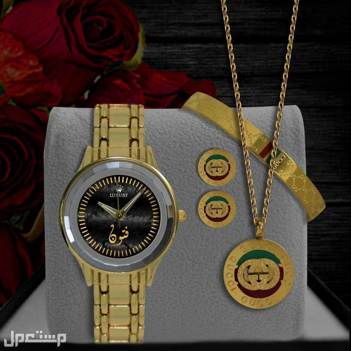 ساعة نسائي تصميم قوتشي مع طقم قوتشي بإسمك الخاص