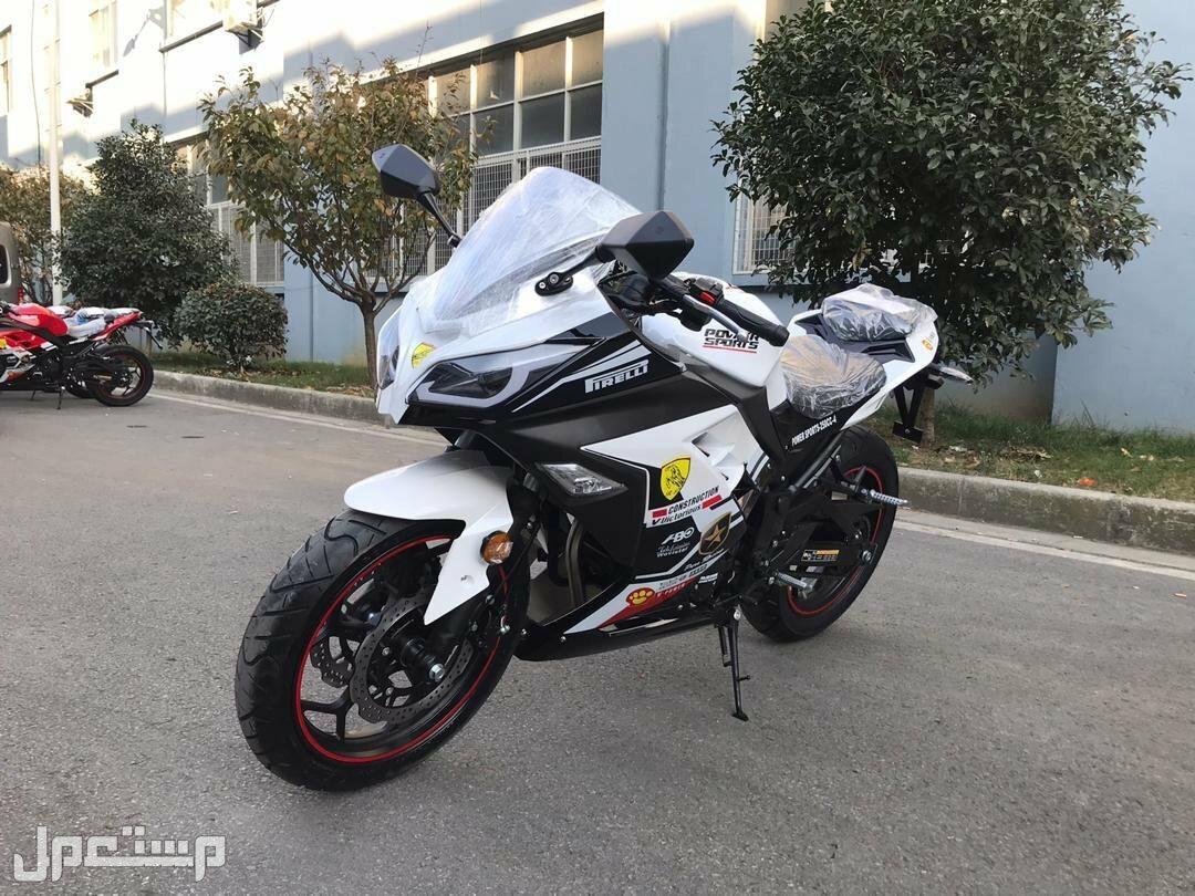 دباب ريس 250cc