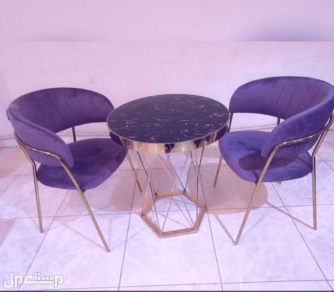 طاولات 2 كرسي جودة عالية