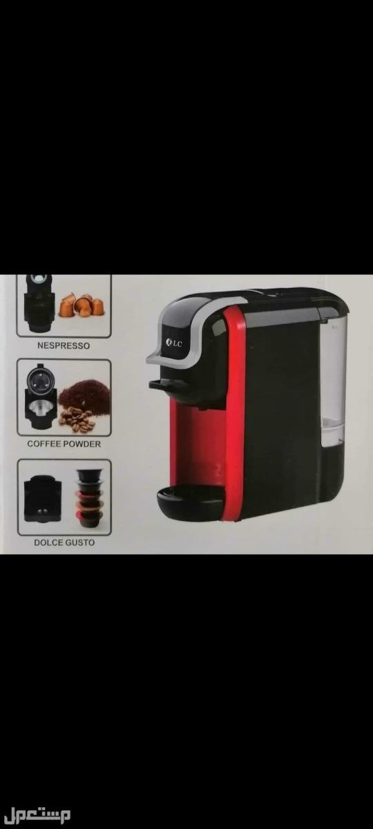 ماكينه صنع كبسولات القهوة