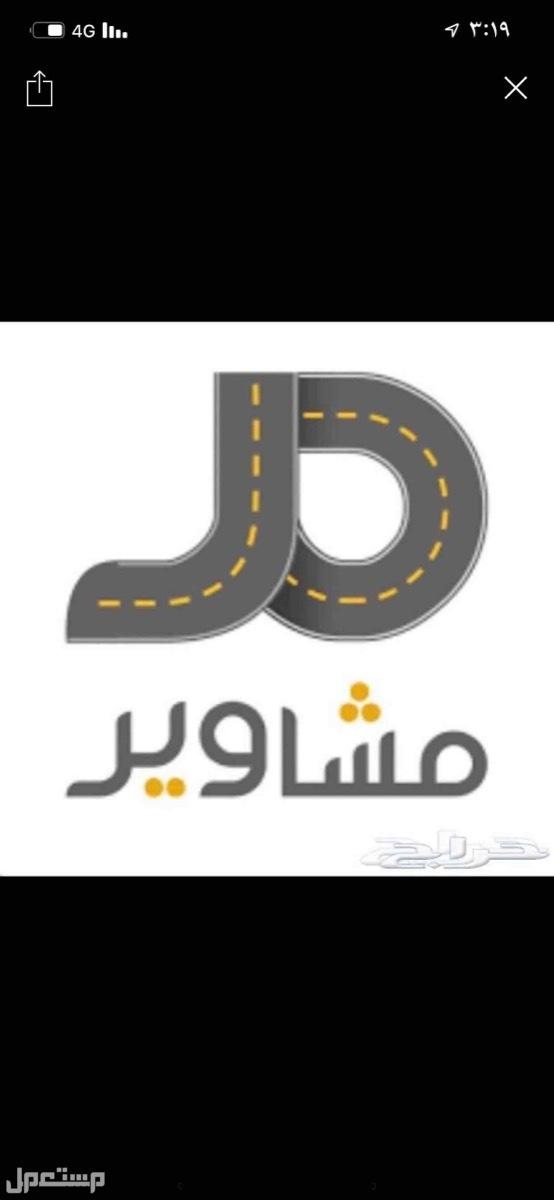 كداد ماشي اليوم من الدمام الى الرياض