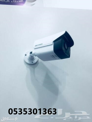 كاميرات مراقبة 5 ميجا وشهادة للبلدية 1650ريال
