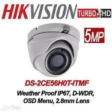 كاميرا هيك فيجن 5 ميغا داخلي hikvisiom camera 5mp