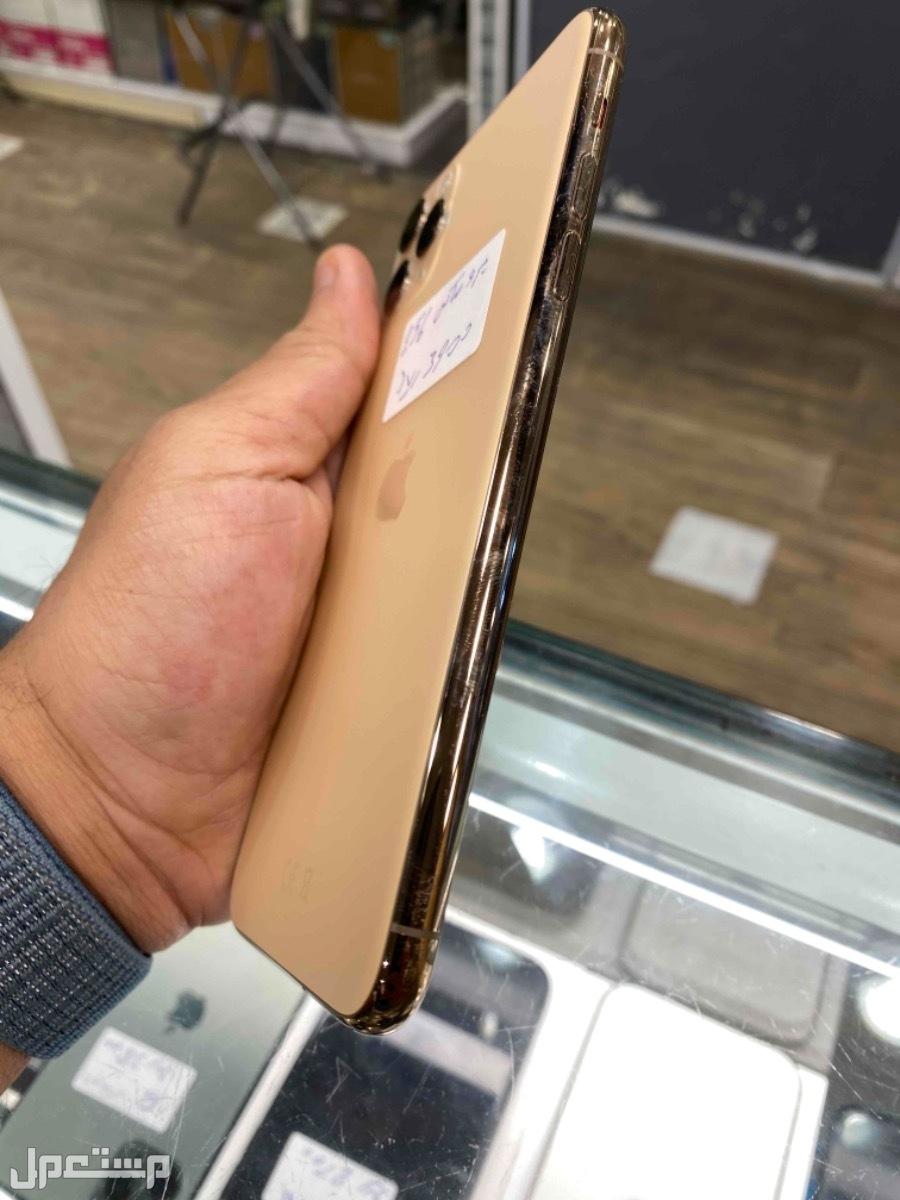 للبيع ايفون 11 برو ماكس 256 ذهبي مستخدم