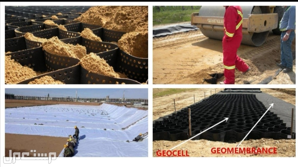 تقنية شبكة خلايا الجيوسيل / Geocell / معالجة التشوه البصري /تجميل الجسور