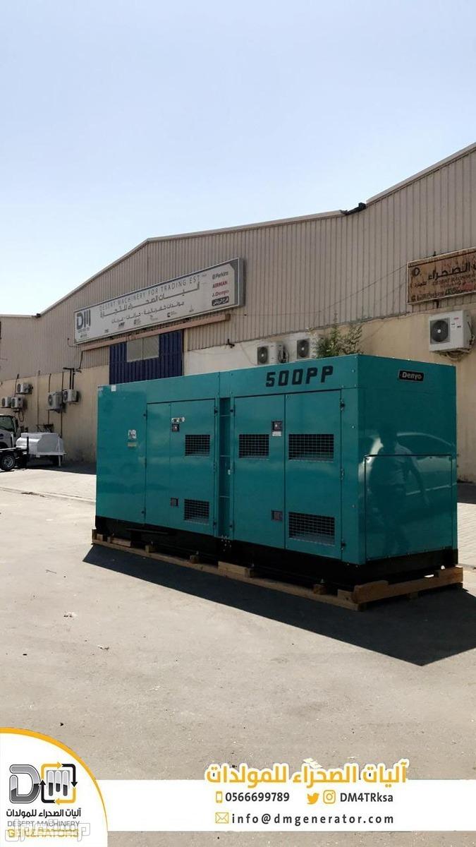 آليات الصحراء للمولدات الكهربائية وجميع مستلزماتها