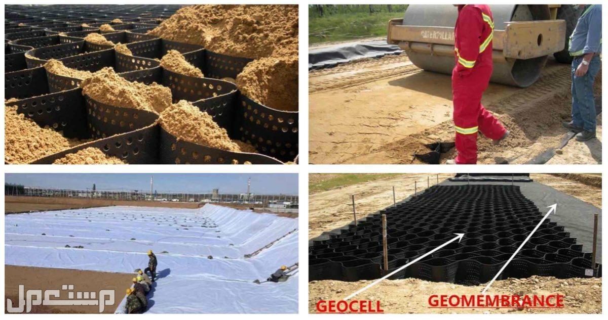 توريد وتركيب شبكات خلايا جيوسيل - Geocell للزراعة الطبيعية
