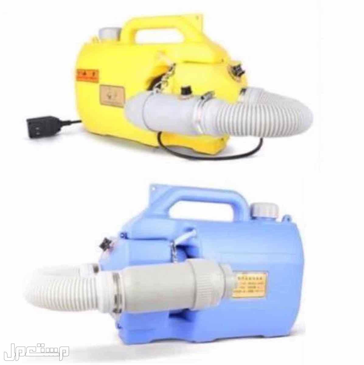اجهزة تعقيم بالضباب البارد ULV مع معقمات عضوية مركزة