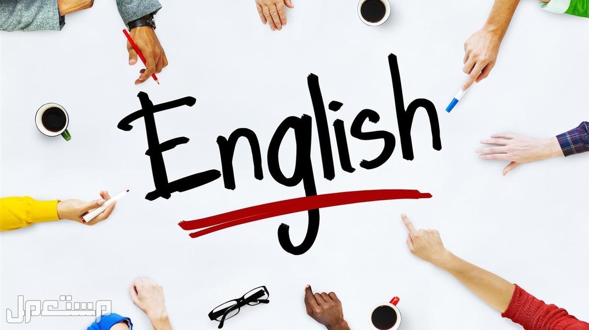 معلم لغة إنجليزية بجدة جميع المراحل إبتدائي متوسط ثانوي