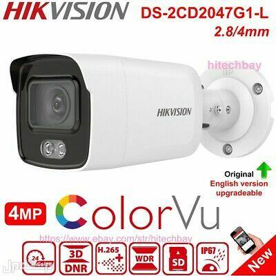 كاميرا هيك فيجن اي بي 4 ميغا رؤية ليلية واضحة colorvu cam hikvision