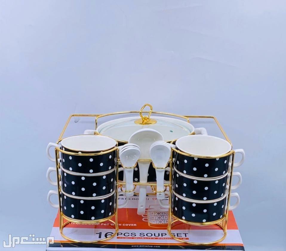 طقم شوربة رمضان