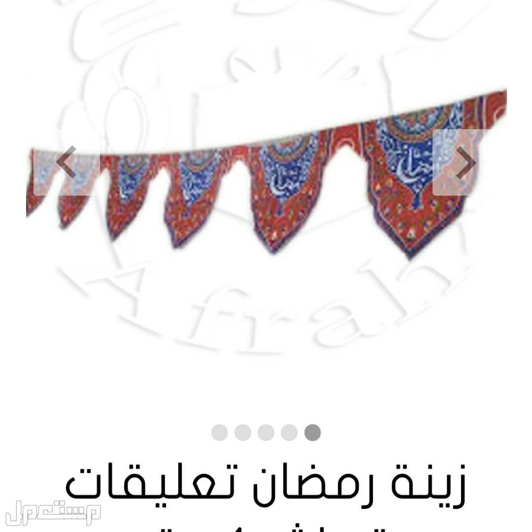 شموع حفلات،شرار،شموع امنه،حفلات ،حفله ،مستلزمات حفلات البيع جمله وقطاعي