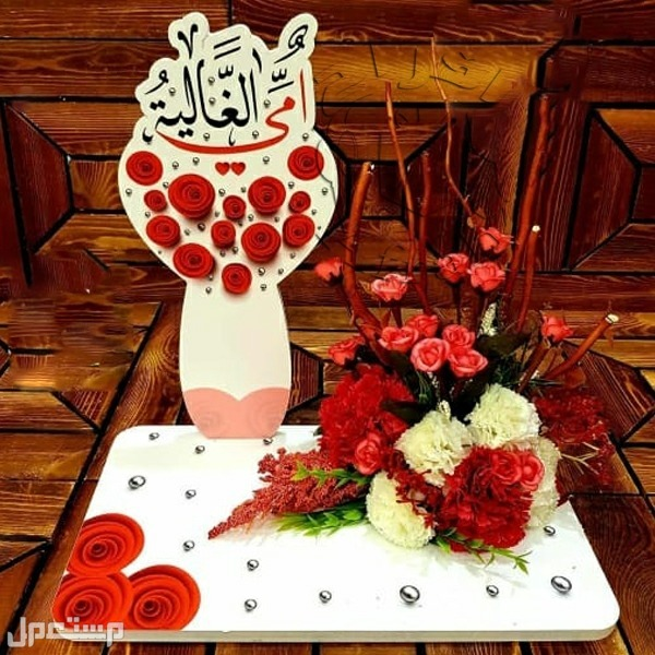 خشبيات تقديم بعبارات العيد ،تفصيل حسب الطلب للكميات
