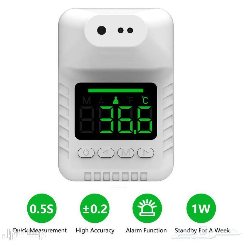 جهاز قياس الحرارة للمحلات مع استاند عن بعد