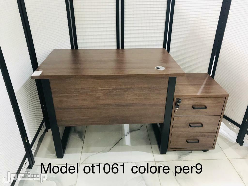 مكتب خشبي ارجل حديد موديل جديد