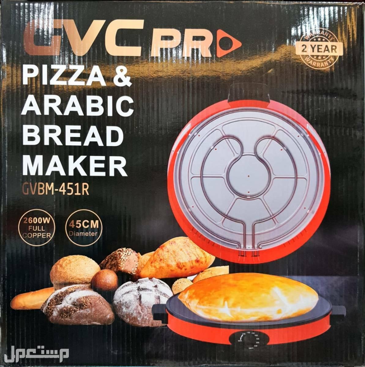 الخبازة الرائعة GVCPR