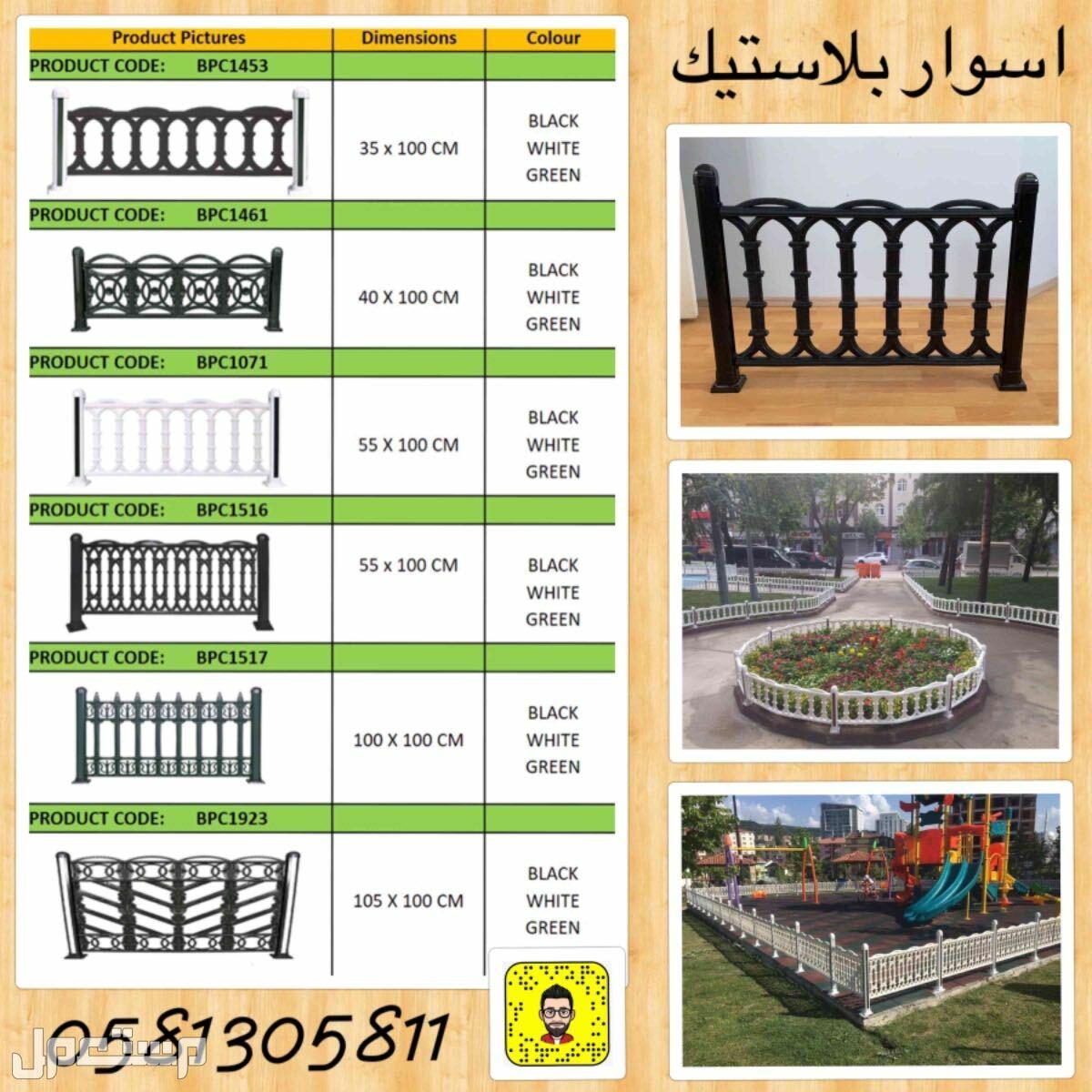 العاب حدائق وساحات عادية واحتياجات خاصة / توريد وتركيب